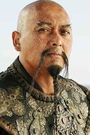 Captain Sao Feng Pirates Of The Caribbean Pinterest