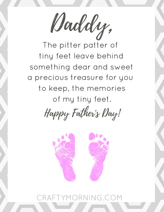 17 Best Ideas About Daddy Poems On Pinterest Daddy Poem