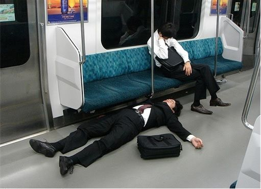 Image result for sleeping japan