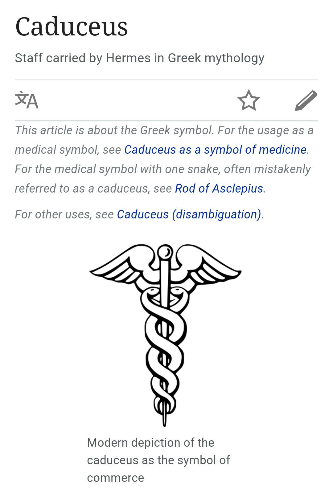 Caduceus The Staff Carried By The Greek God Hermes