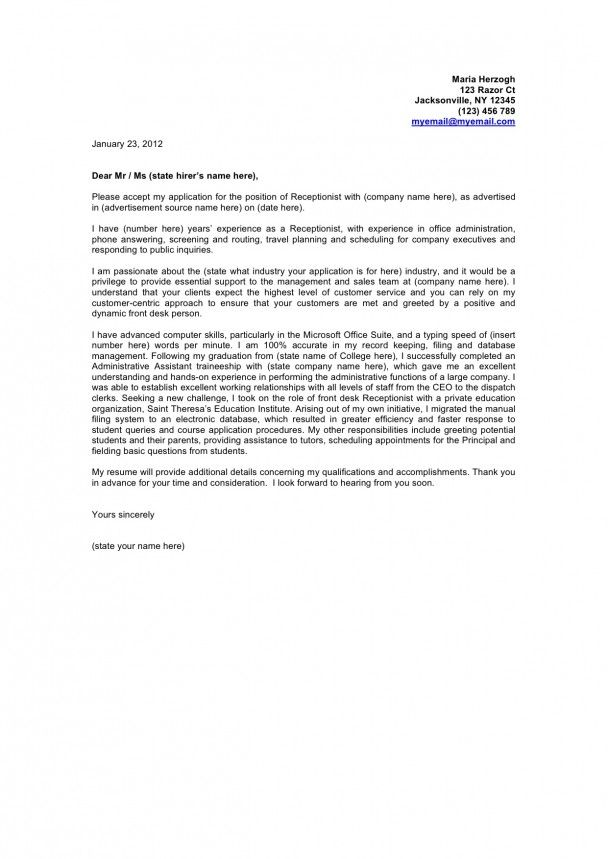 sample receptionist cover letter cover letter sample receptionist