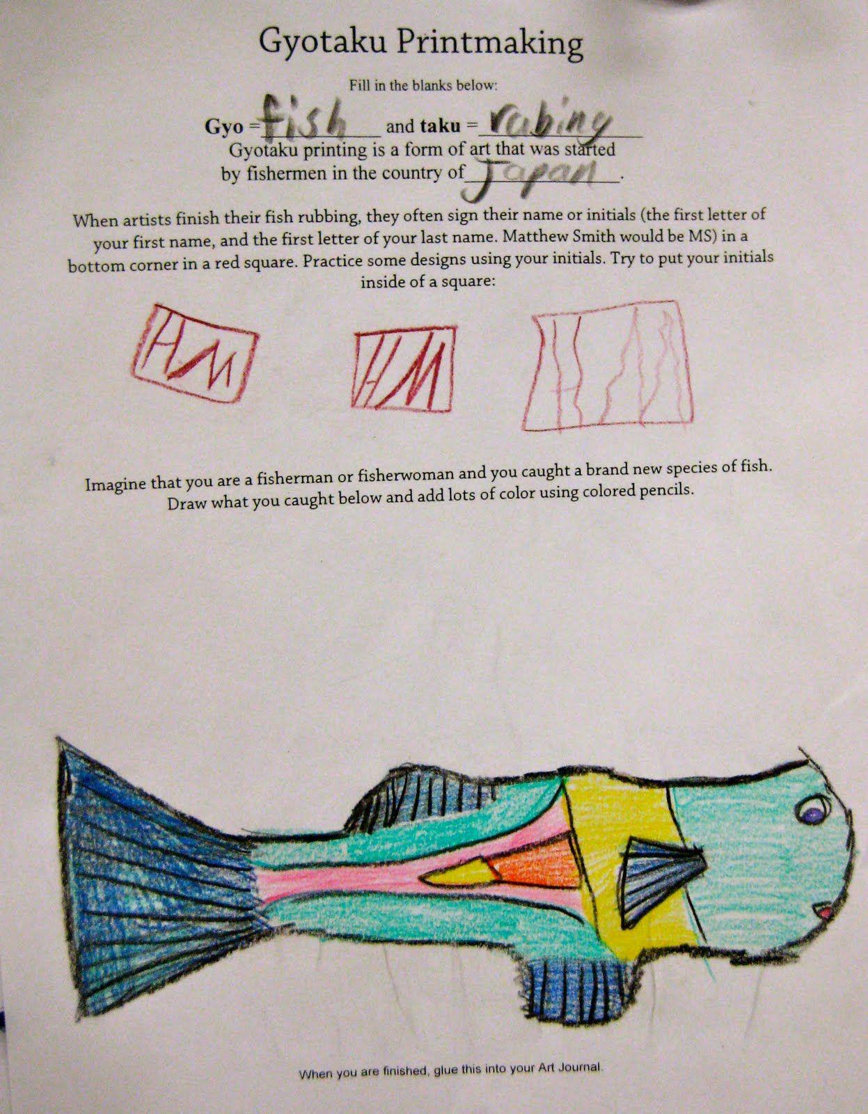 Gyotaku Worksheet