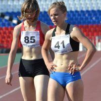 Flagras indiscretos de atletas famosas (28 fotos)