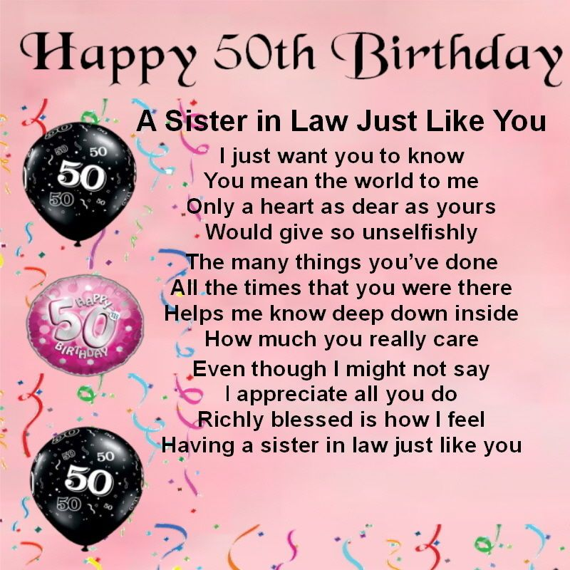 Personalised Coaster Sister in Law Poem, 50th Birthday