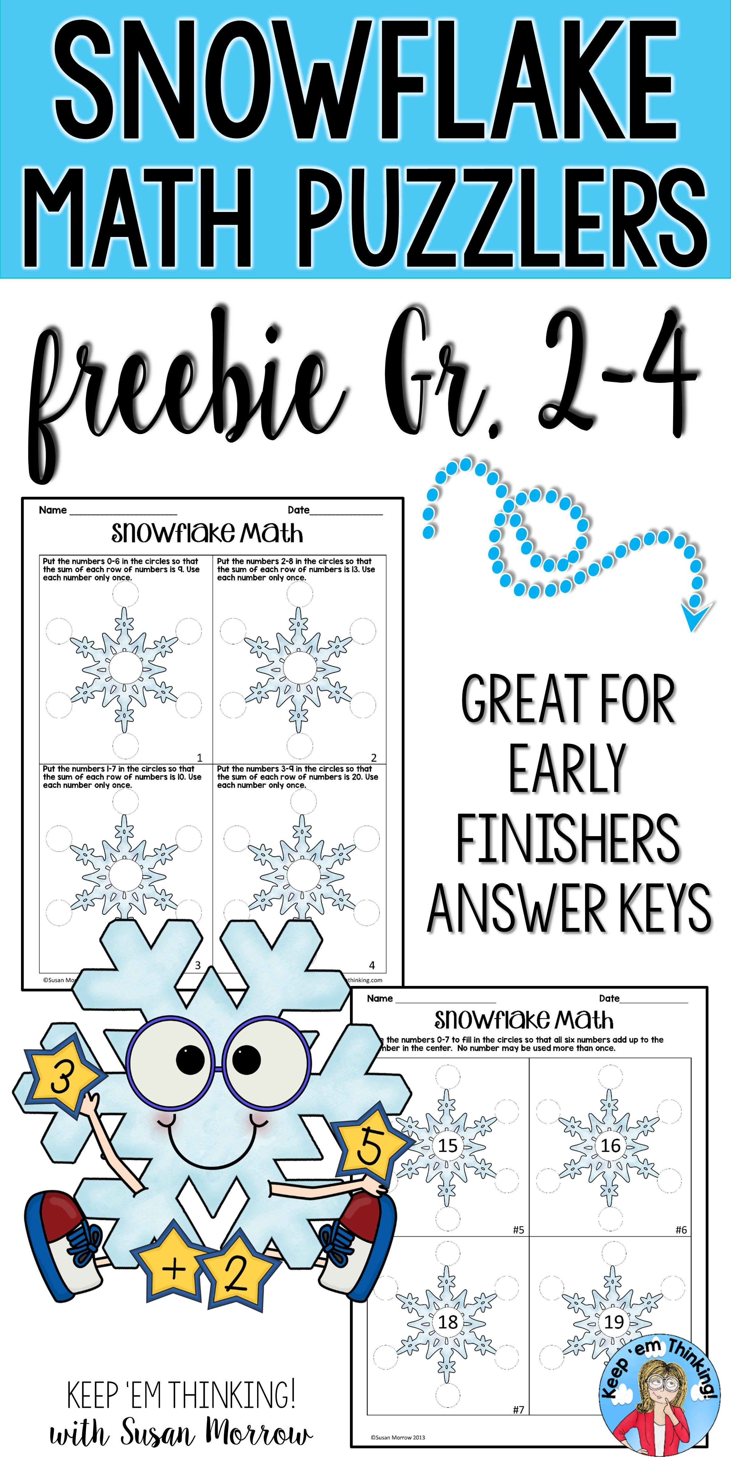 Free Snowflake Math Brain Bogglers Has Winter Themed Math