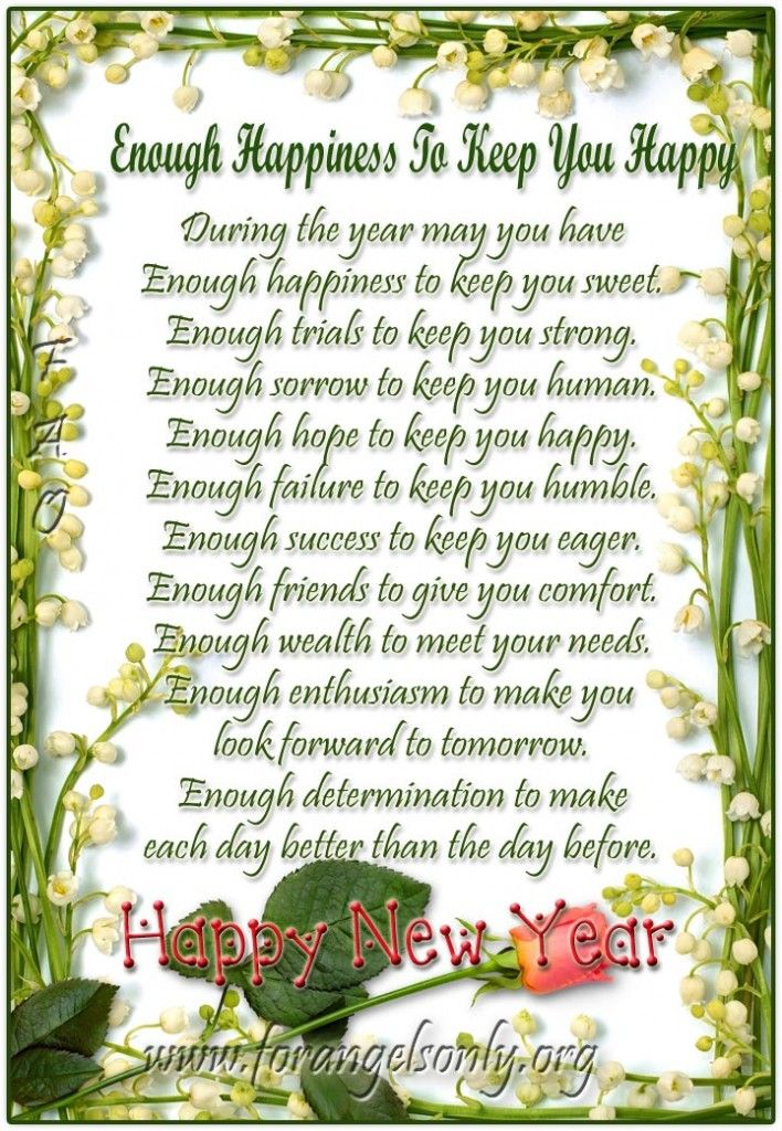 May God's blessings shower upon you and bestow upon each