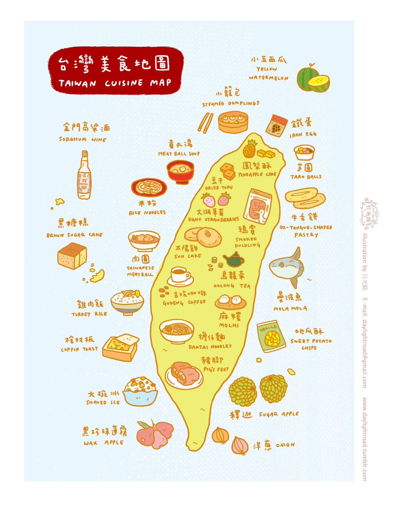 Daylightroad Taiwan Cuisine Map