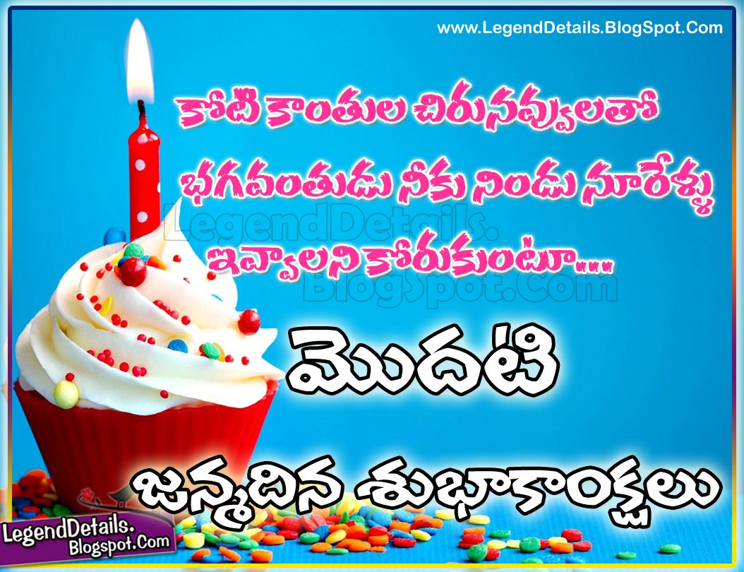 Legendary Quotes Telugu Quotes English Quotes Hindi