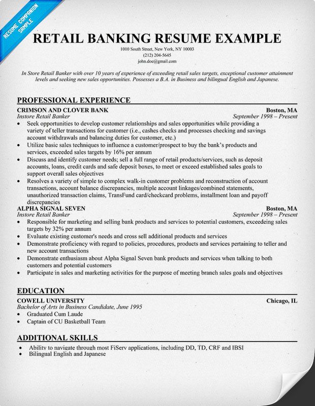 Retail Banking Resume Help Resume Samples Across All