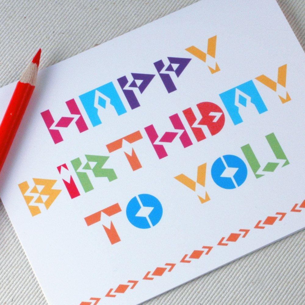 Baby Shower Invitations, Top 10 Card Design Happy Birthday