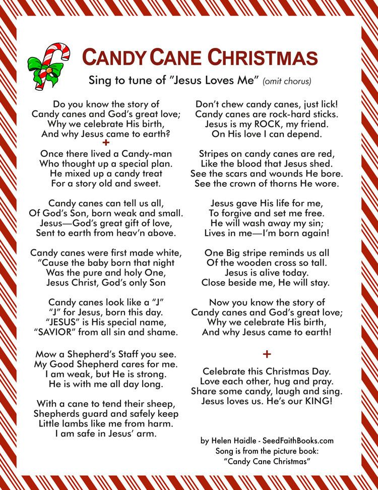 Candy Cane Christmas Song Candy canes, Free printable