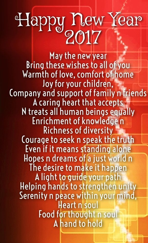 2017 new year wishes messages … New Year Pinterest