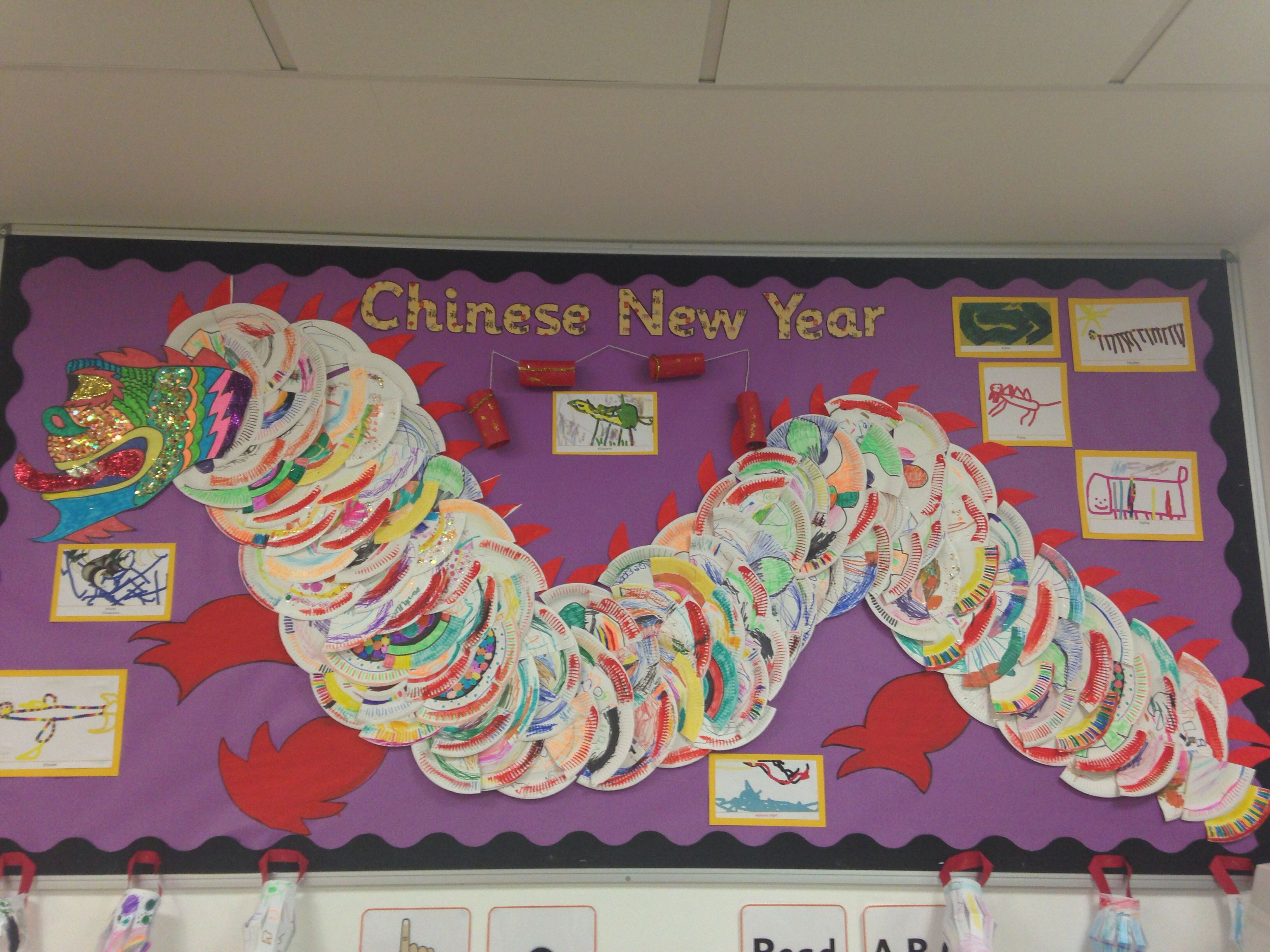 Chinese New Year Display For Reception