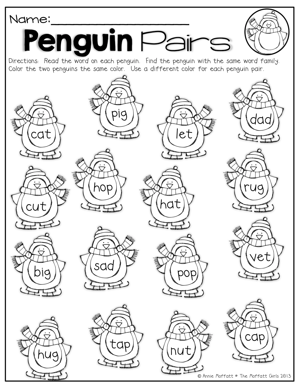 Ug Word Family Worksheet Kindergarten