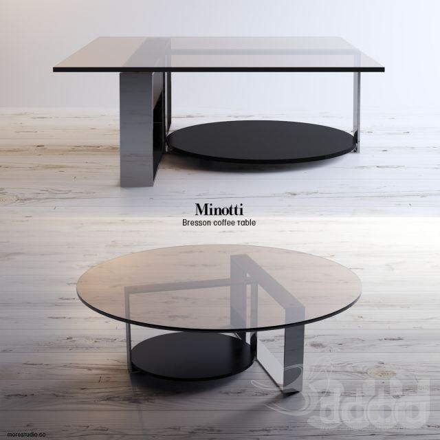 Minotti Bresson Coffee Table Side Table Coffee Table