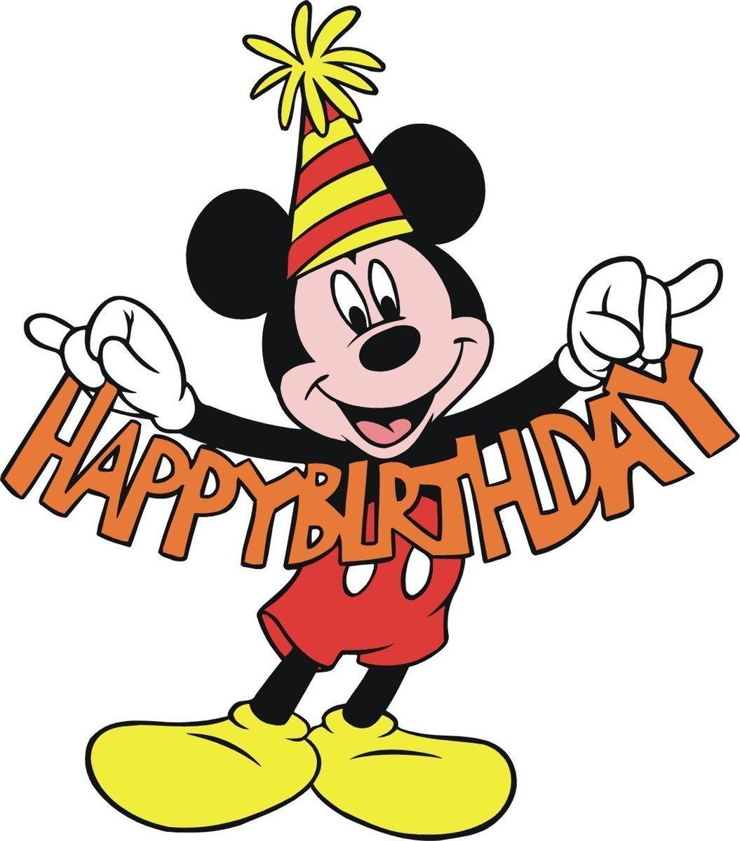 Mickey Mouse Happy Birthday 68 T Shirt Iron On Transfer