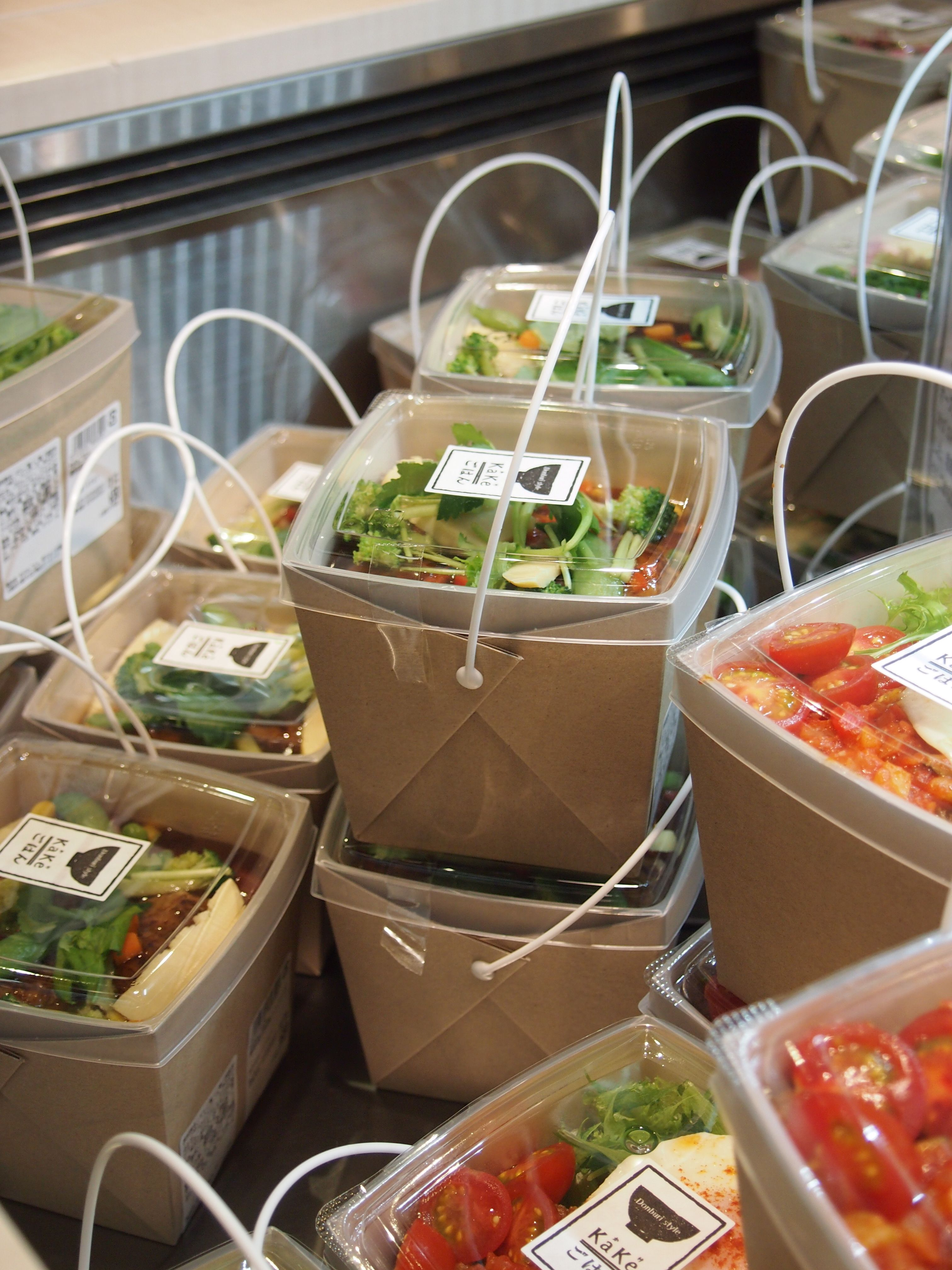 Japanese supermarket takeaway salad containers, very