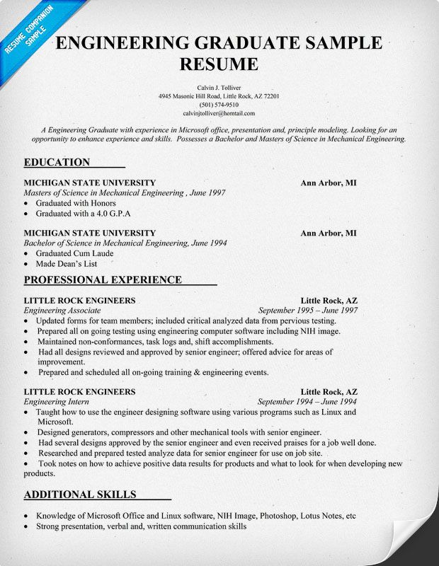 Engineering Graduate Resume Sample Resumecompanion Com