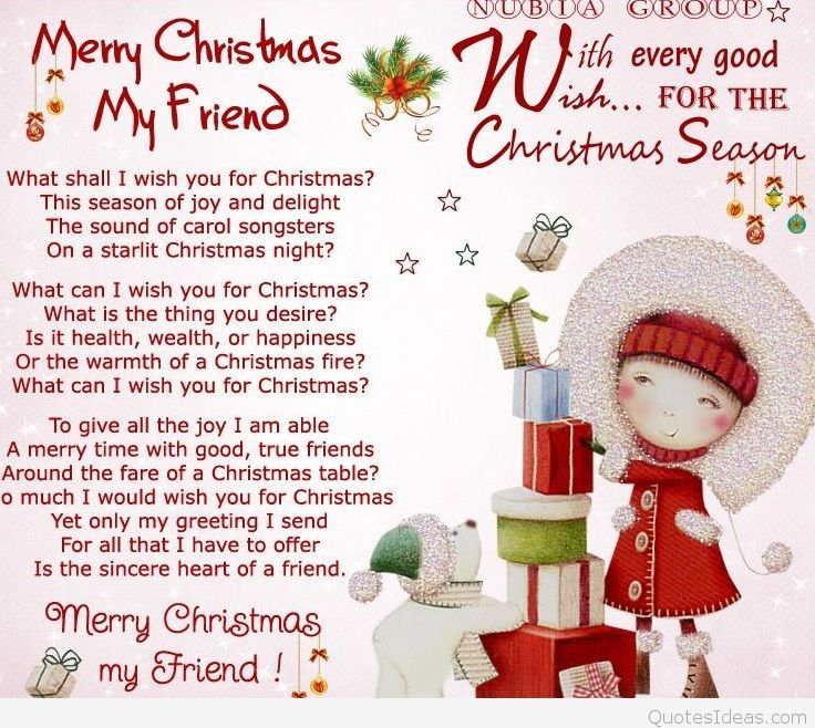 Merry Christmas My Friends Quotes Merry Christmas