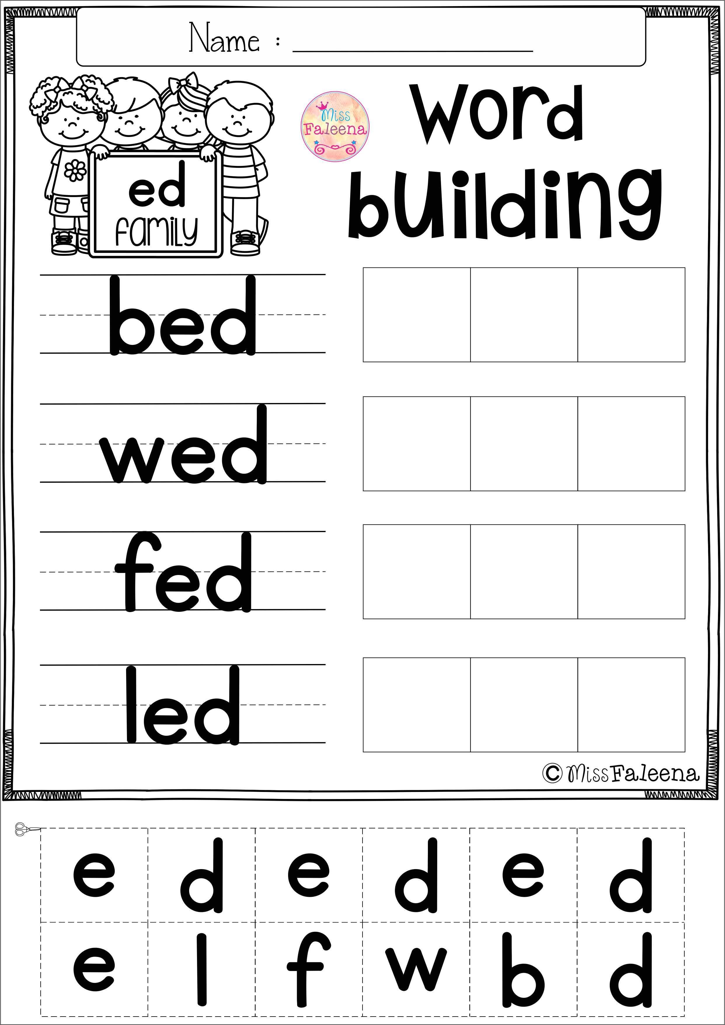 Best Miss Faleena S Store Images Short E Worksheets For First Grade Best Best