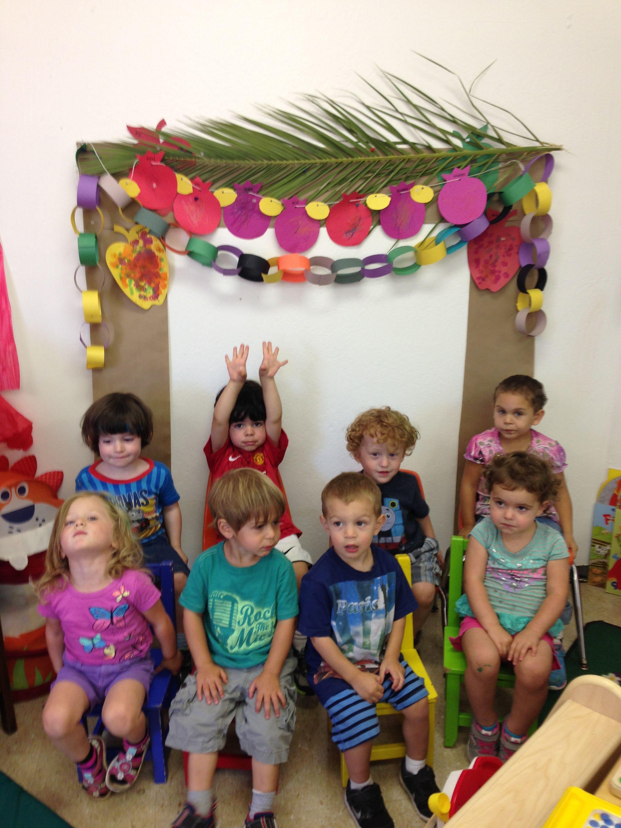 Preschool Classroom Sukkah