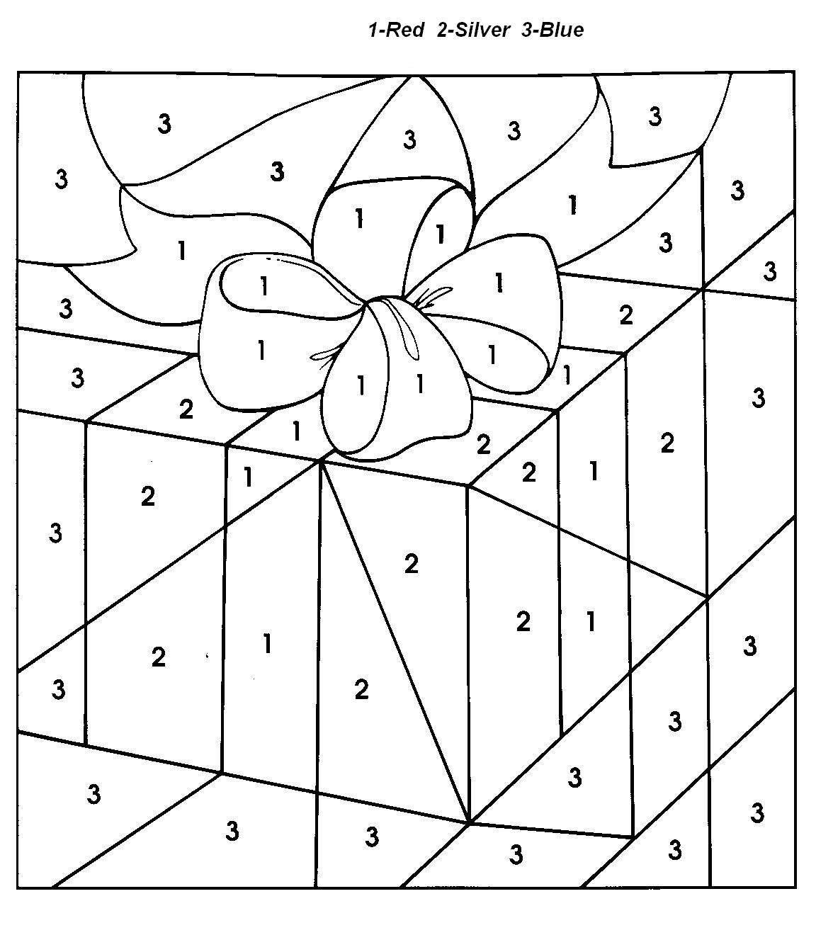 Christmas T Color By Number Coloring Pages For Kids 91