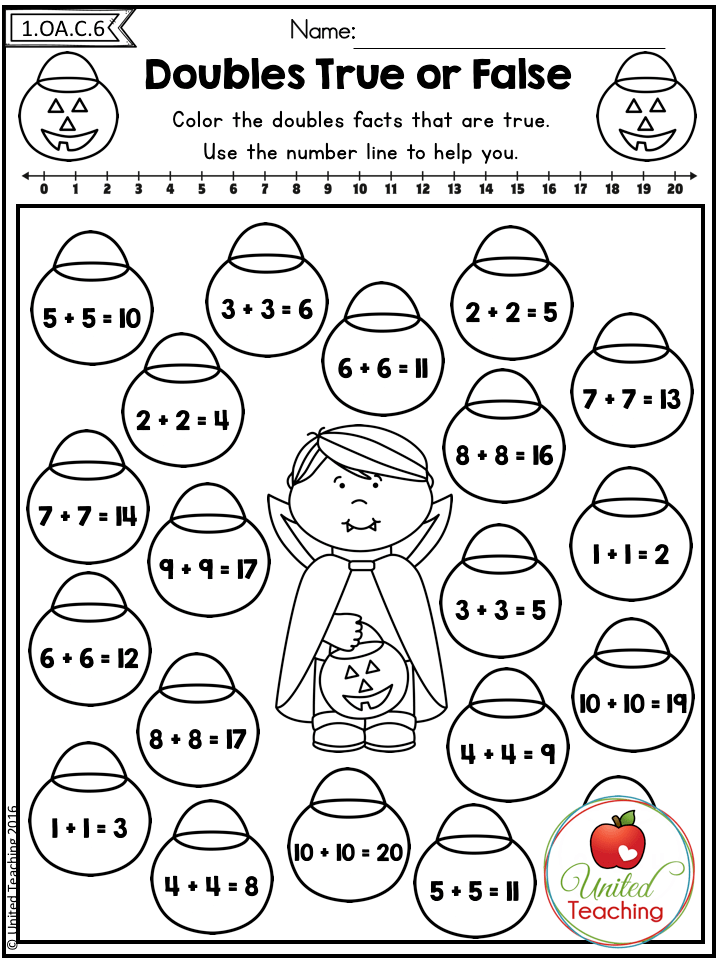 Halloween 1st Grade No Prep Math Worksheets Doubles