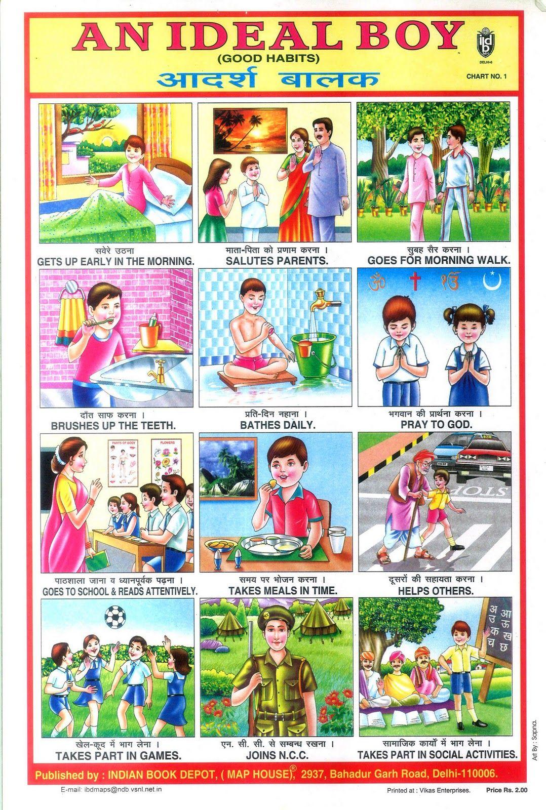 Indian School Poster