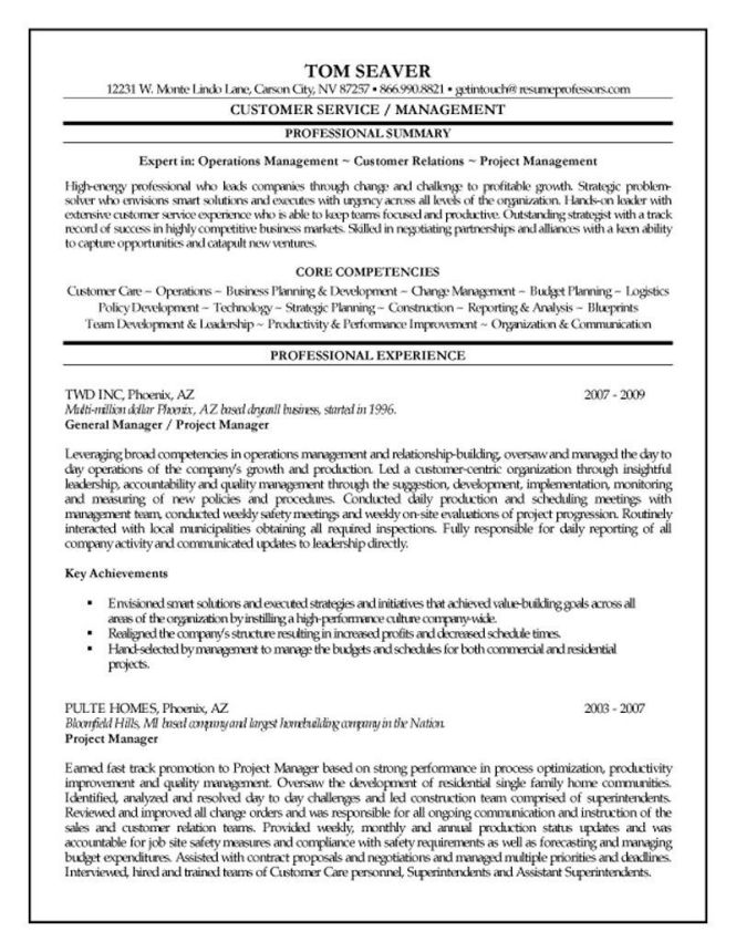 Resume For On Campus Gym Jobs
