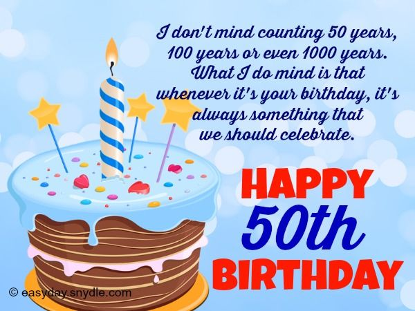 50th Birthday Wishes Http Birthday Wishes Sms Com 50th