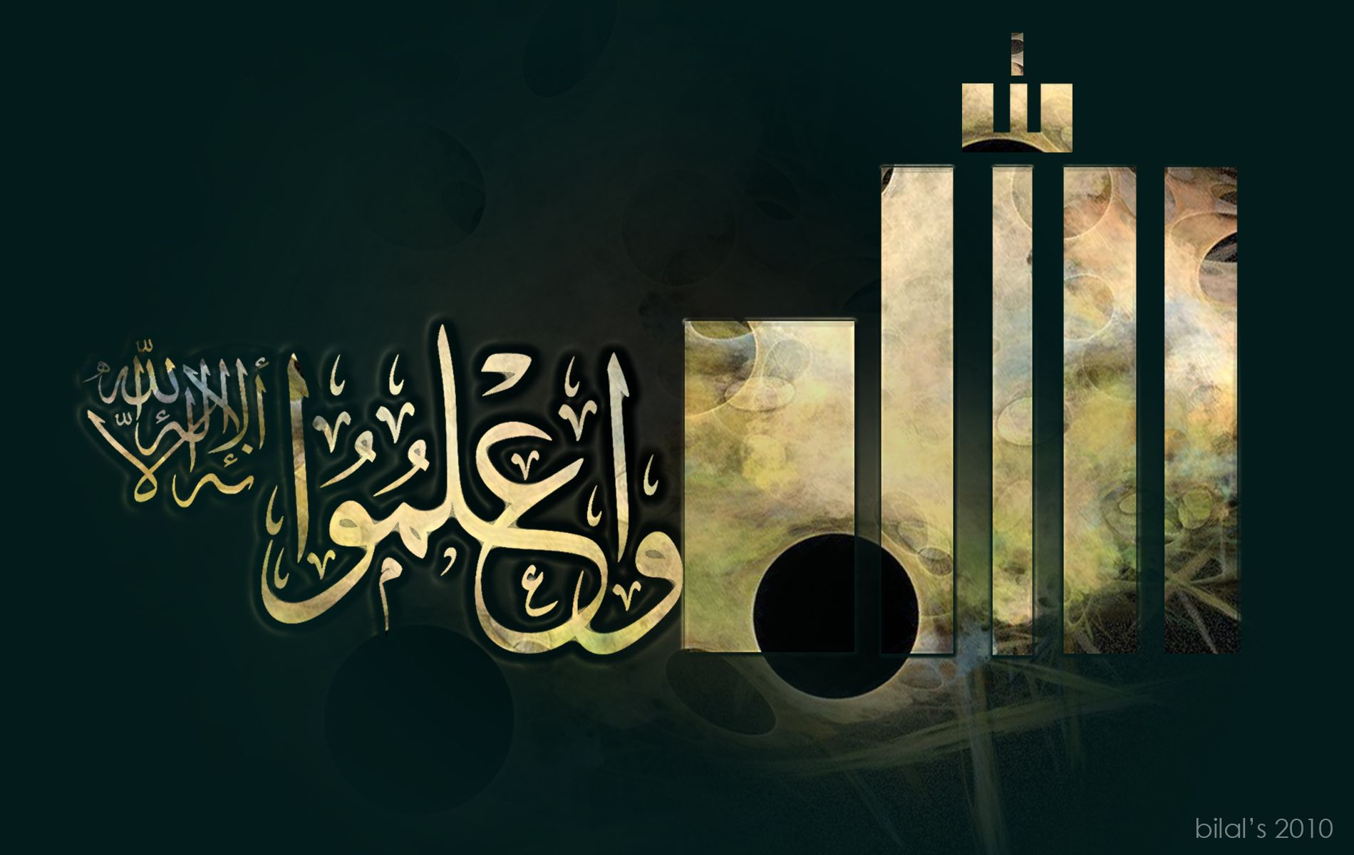 allah calligraphy hd wallpaper | allah name hd wallpaper