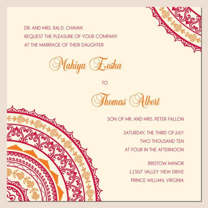 Personal Wedding Invitation Cards India – Personal Wedding Invitation Cards