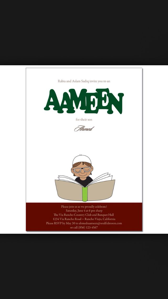 Invitation Ameen Party Pinterest