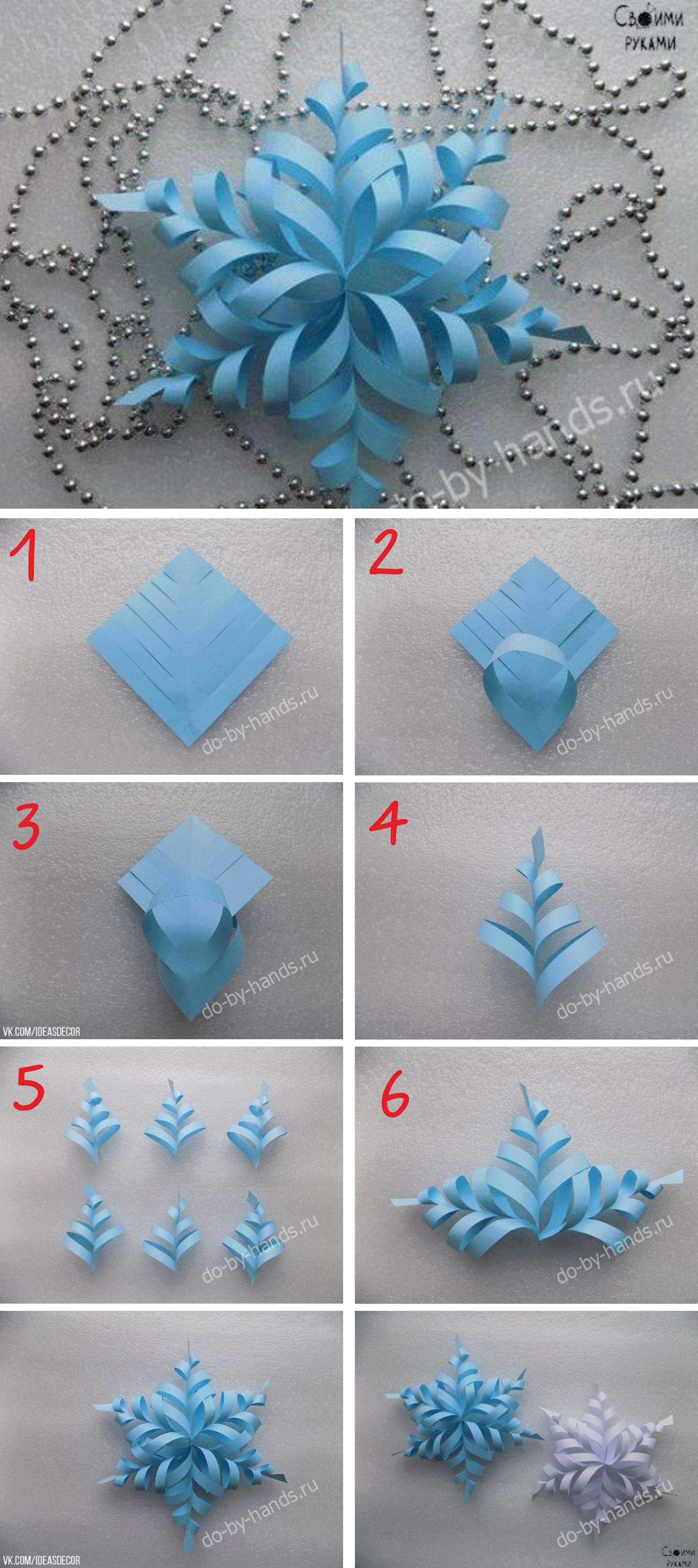 Снежинка из шести квадратиков бумаги, каждый размером 9х9