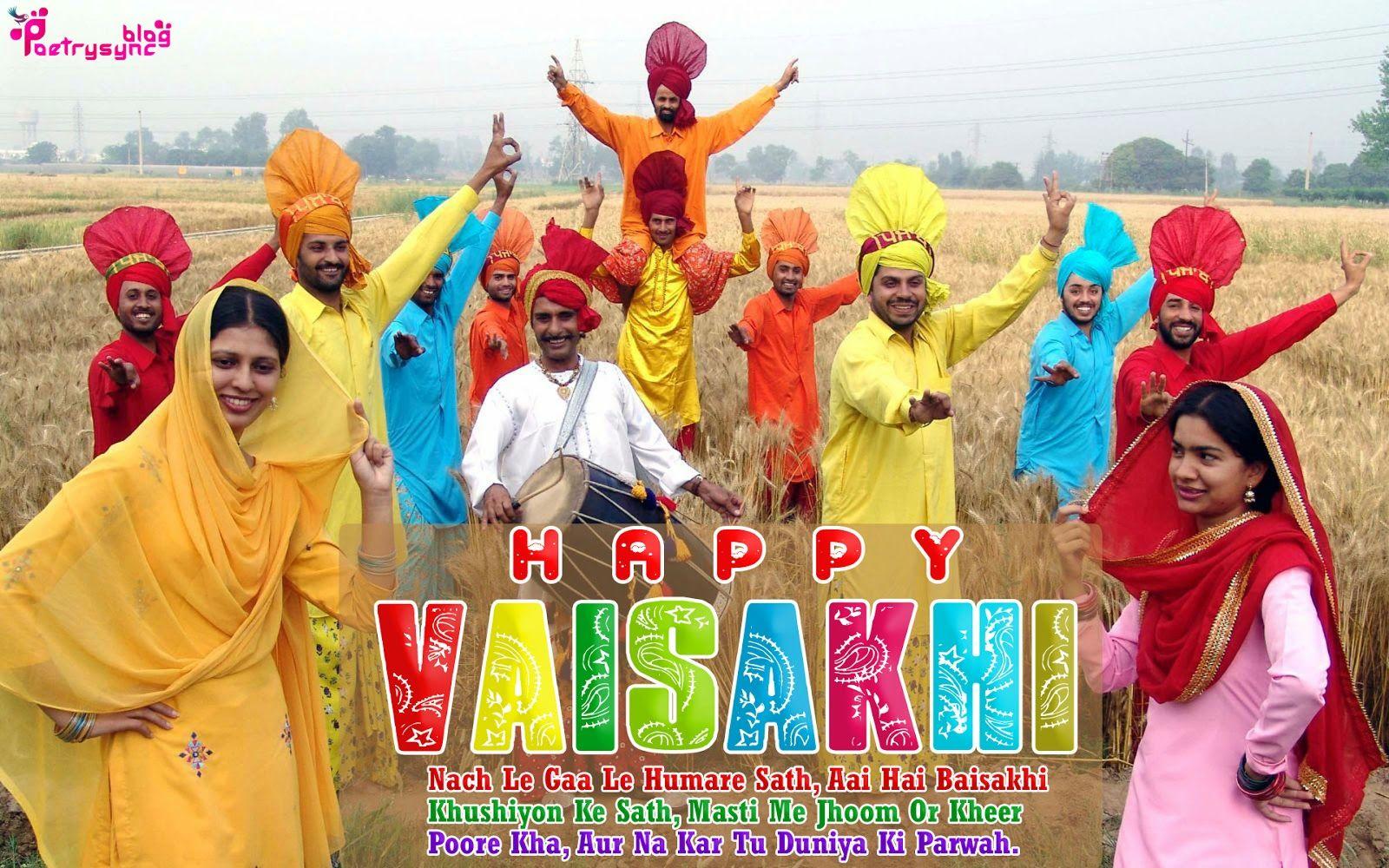 Vaisakhi Greetings Message Wallpaper Baisakhi Celebration