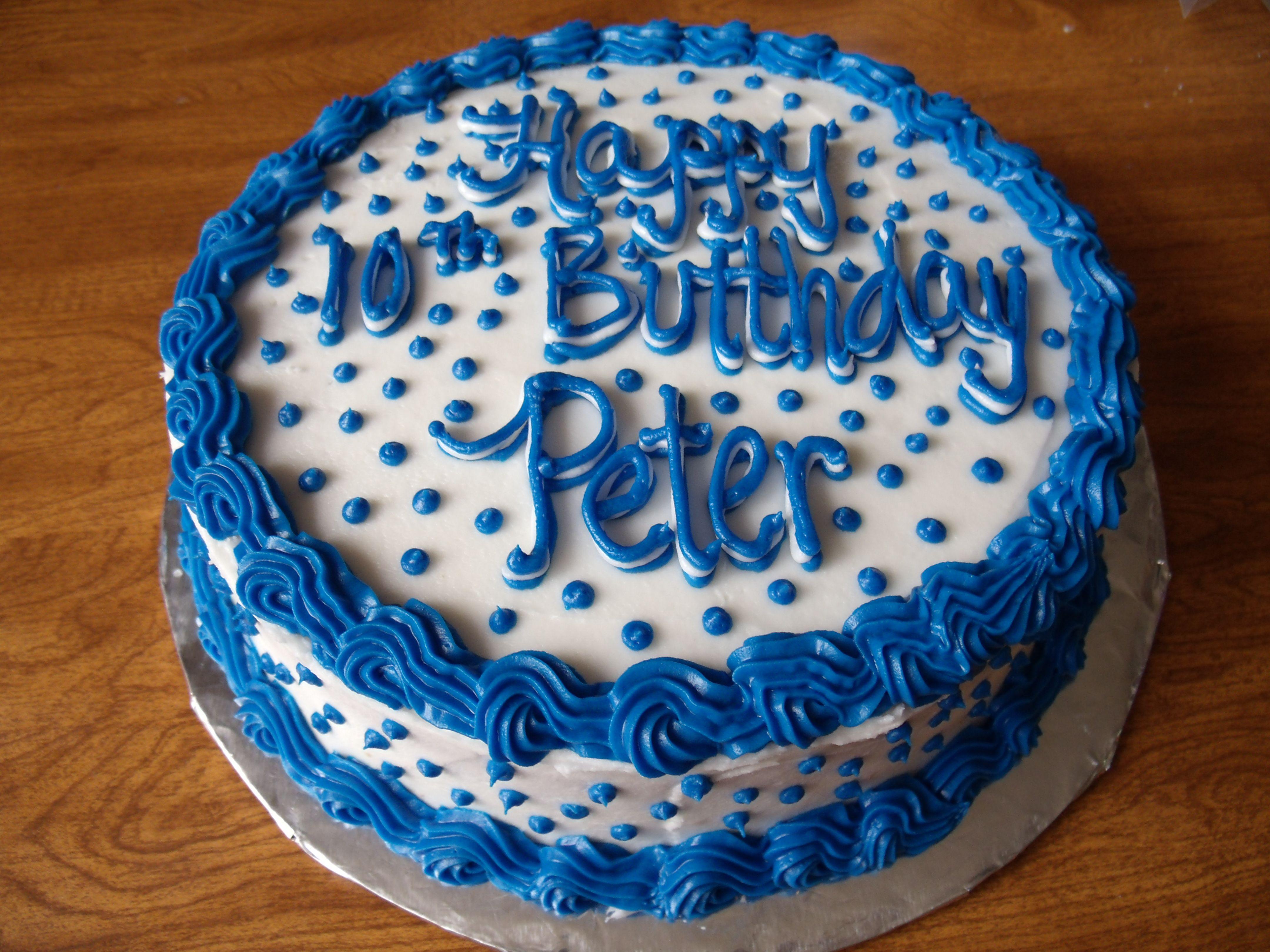 Birthday cake for boy TheCakeLady by Michele