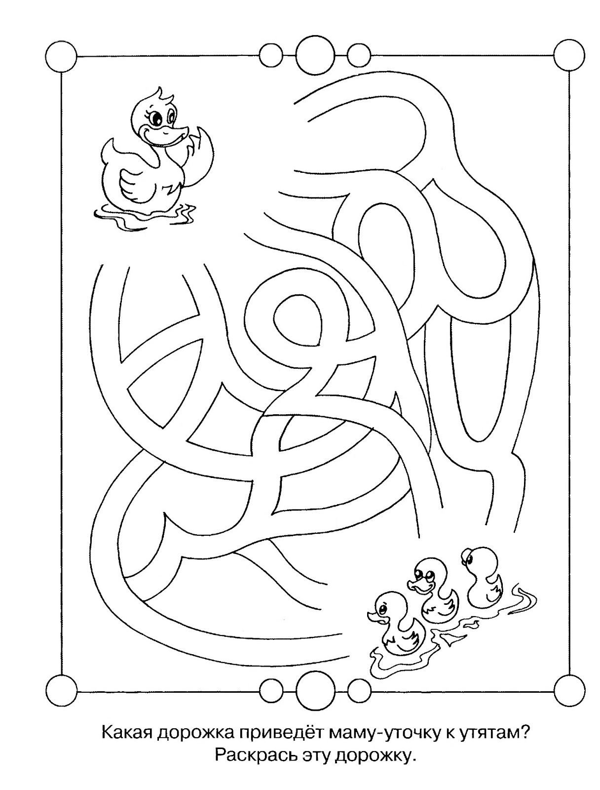 Child Development Rebus Puzzle Gyerekeknek Allatok
