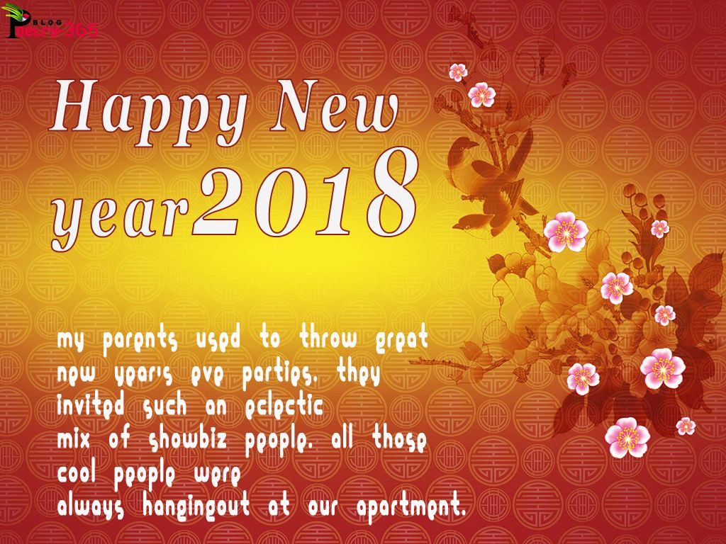 There are happy new year images in this post, These image