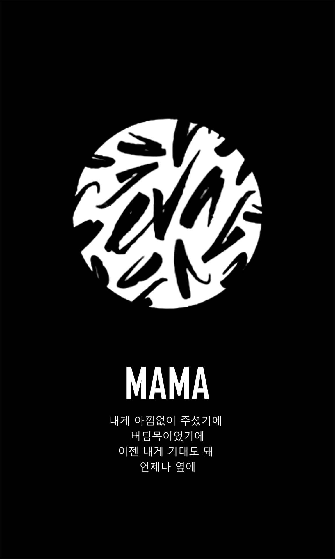 Bts wings short film logo mama wallpaper Korean ver