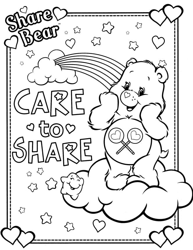 Care Bears Coloring Pages Page 11