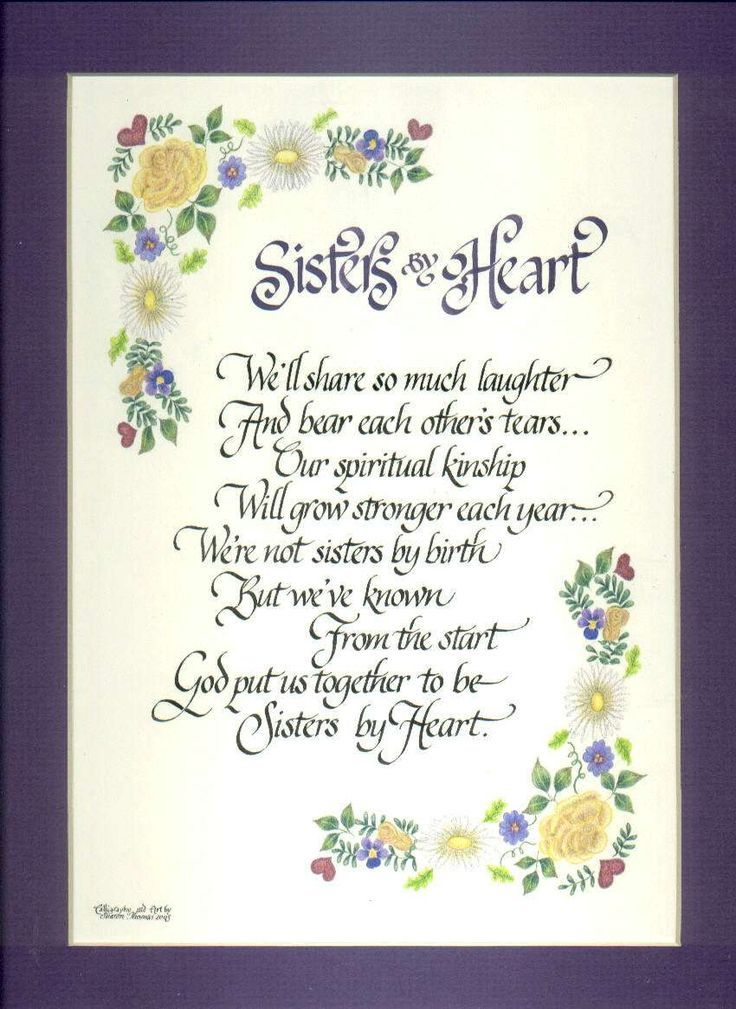 Sister Poems Poem Pile quotes Pinterest Sister
