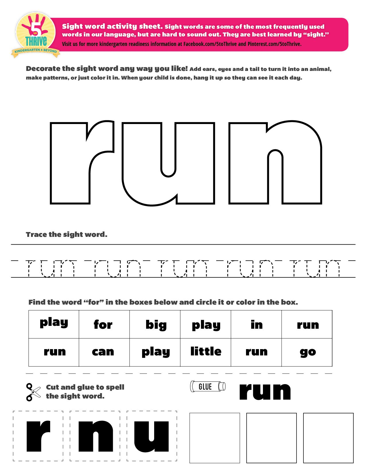 The Sight Word This Week Is Run Sight Words Are Some Of