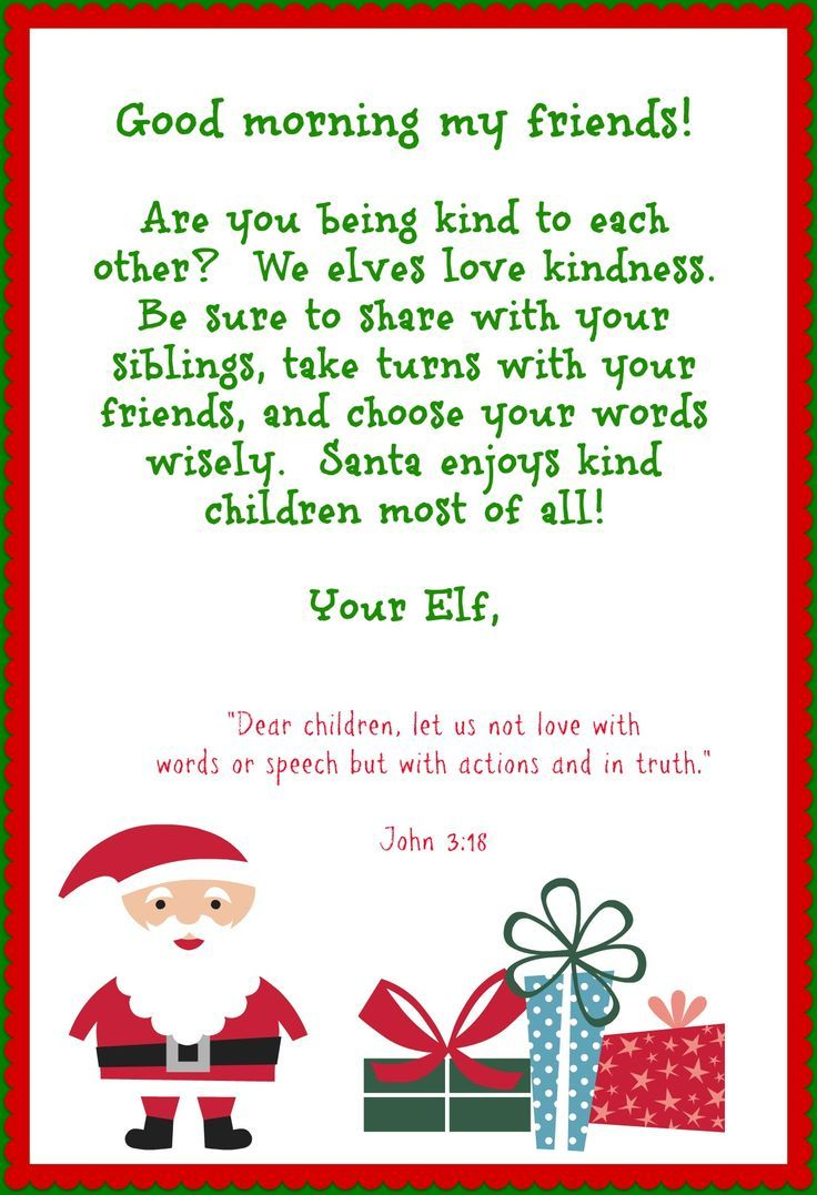 Elf on the Shelf Printables that Instill Good Habits {With