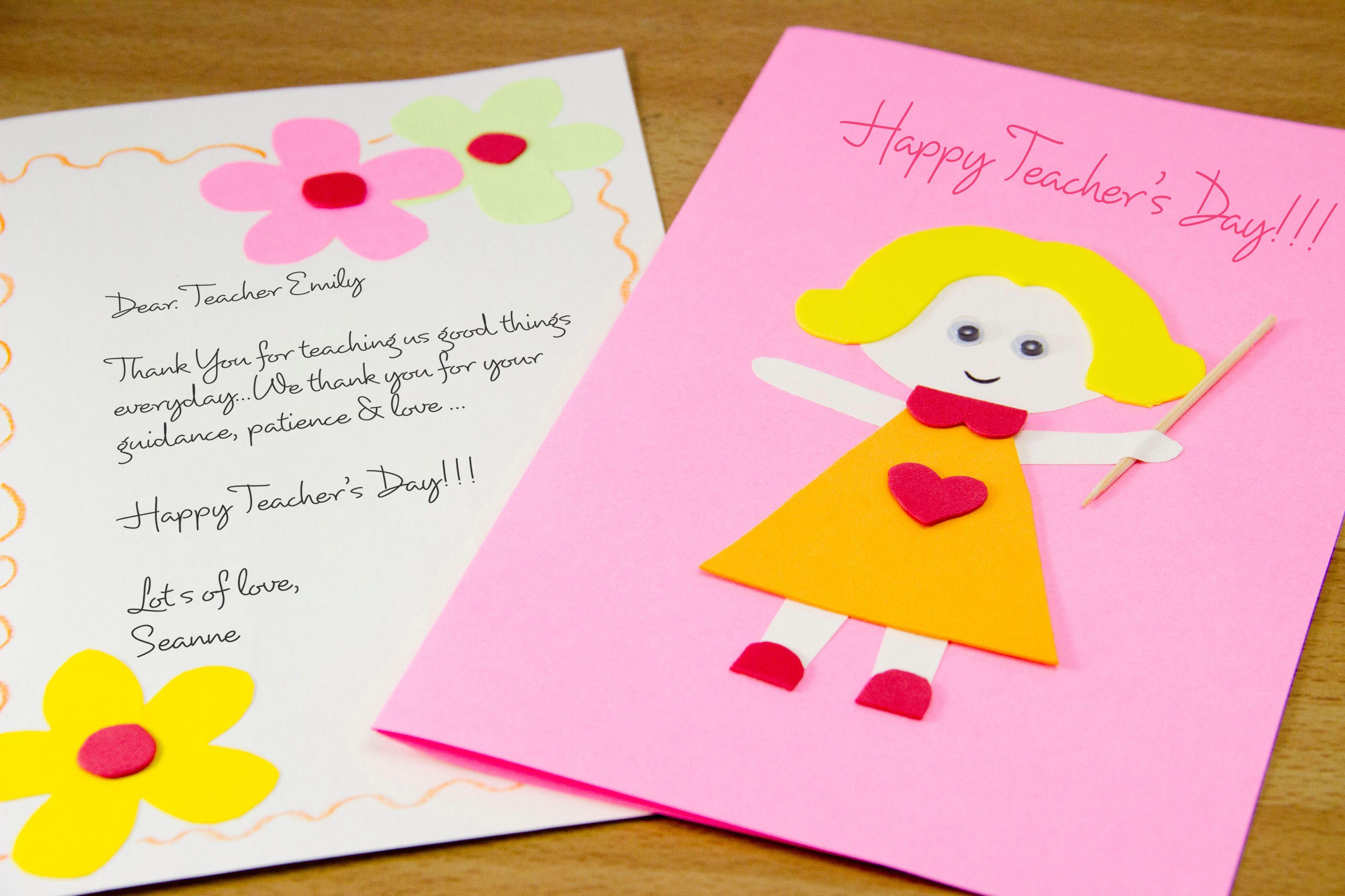 Make a Homemade Teacher's Day Card Homemade, Teacher and