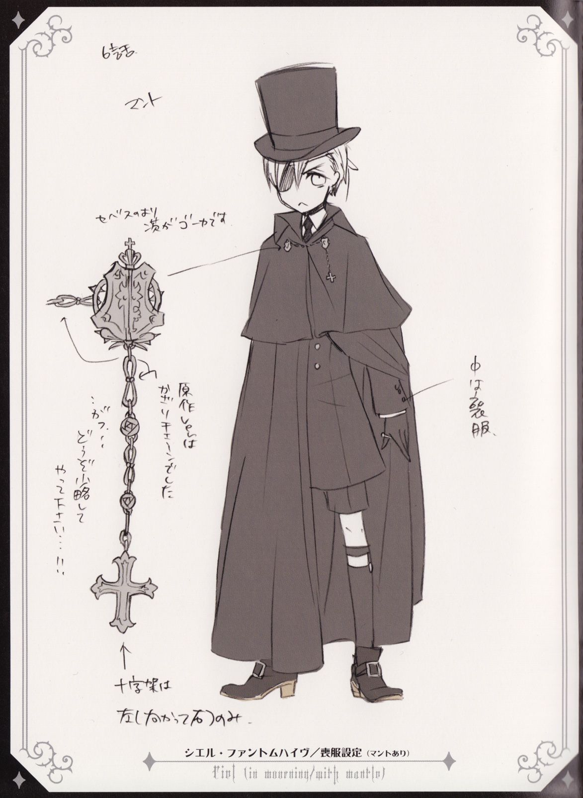"Ciel Phantomhive Caped Coat ""Detective"" Outift Cosplay"