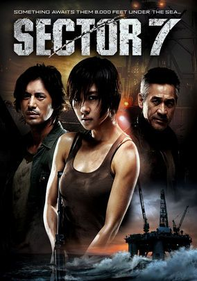 hindi dubbed korean movie - sector7 poster