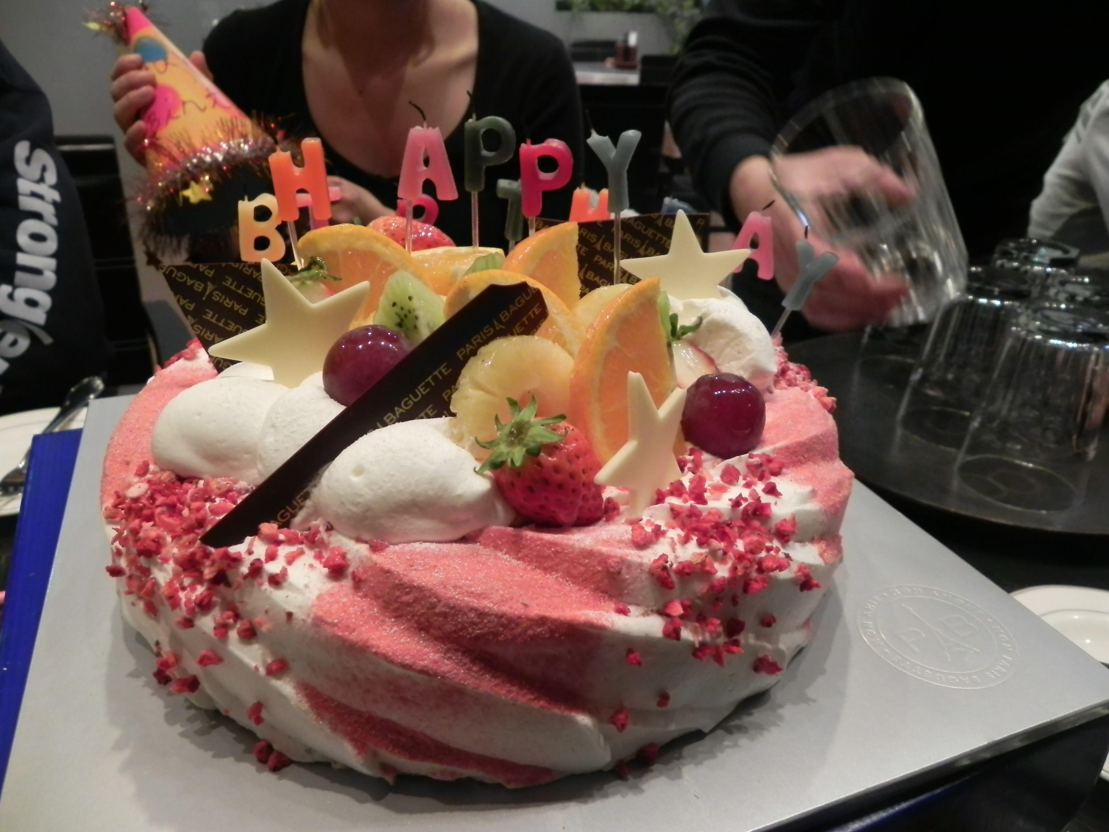 Korean birthday cake Photo times Pinterest Birthday