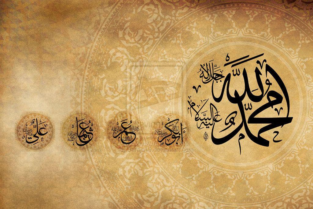 Allah Muhammad With Khulafa Rasyidien by Baraja19