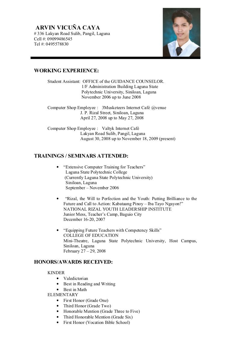 job resume format for college students