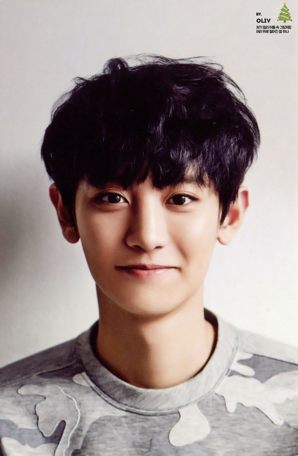 Facts about Chanyeol birthday, birthplace, age, before